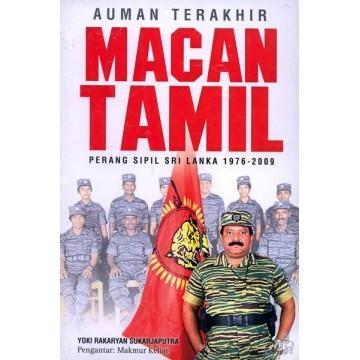Auman Terakhir Macan Tamil