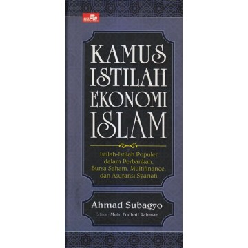 Kamus Istilah Ekonomi Islam