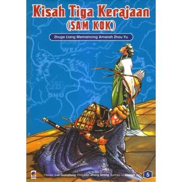 Kisah Tiga Kerajaan (Sam Kok) Jilid 5 - Zhuge Liang Memancing Amarah Zhou Yu